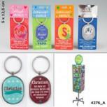 Schlüsselanhänger mit Namen und Spruch