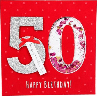Glamour Glitzer Grußkarte Klappkarte mit Umschlag zum 50.Geburtstag ,quadratisch 005