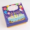 Musikschachtel 5580-036B zum Geburtstag