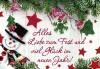 Lustige Weihnachtskarte 8634-040