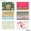 Postkarten Weihnachten X-MAS Dreams 8636-052