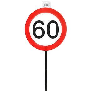 Schild 60 mit Stab zum 60. Geburtstag
