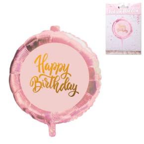 "Folien-Ballon ""Happy Birthday"" roségold"