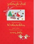 Lustige Weihnachtskarte Klappkarte Jetzt ist die schönste Zeit des Jahres!