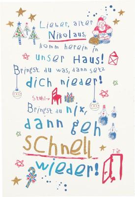 Postkarten Weihnachten X-MAS Dreams 8636-51