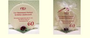 Geschenk Kerze Diamantene Hochzeit 215g Grundpreis  139,30€/kg