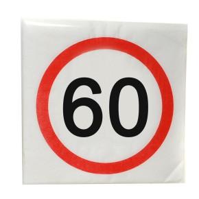 """Servietten """"60"""", 12-tlg. zum 60. Geburtstag"""
